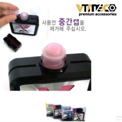 nuoc hoa oto melux lavender korea
