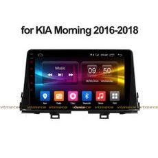 Lắp Màn Hình Ô Tô Đầu DVD Android 3G, 4G, Wifi, GPS Cho Xe Kia Morning