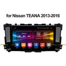 Lắp Màn Hình Ô Tô Đầu DVD Android 3G, 4G, Wifi, GPS Cho Xe Nissan Teana -3