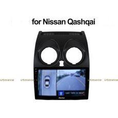 Nissan Quasai