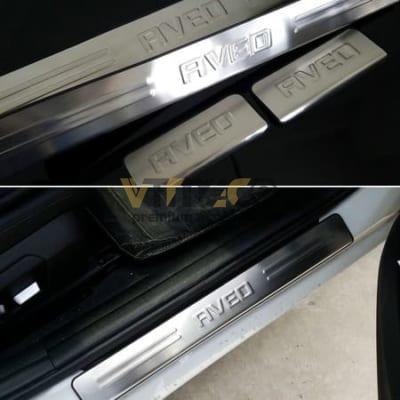 Ốp Bậc Chân Ngoài Chevrolet Aveo