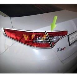 Ốp Viền Đèn Hậu Kia Optima K5