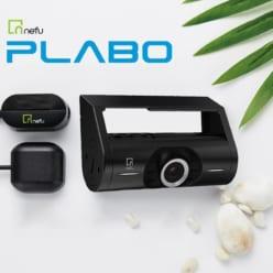 Camera Hành Trình Nefu Plabo