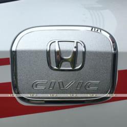 Ốp Nắp Xăng Honda Civic
